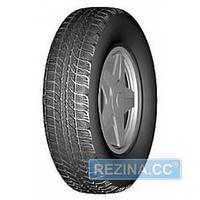 Всесезонная шина БЕЛШИНА Бел-97 185/70R14 88H Легковая шина