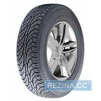 Всесезонная шина ROSAVA AS-701 205/70R16 97T Легковая шина