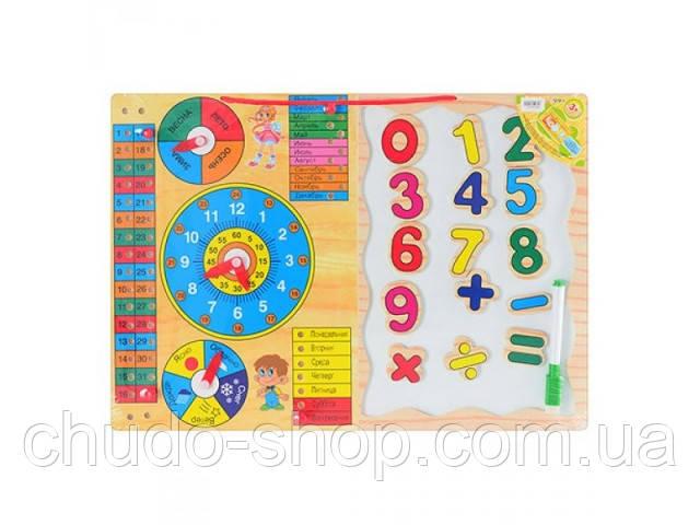 Деревянная игрушка Часы MD 0647