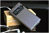 Чехол-флип премиум класса с IC-чипом для Samsung Galaxy S5 Цвет - коричневый металлик
