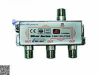 Делитель ТВ сигнала Split 3 way 5 - 2500МГц с проходом питания EUROSKY