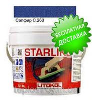 Эпоксидная затирка  LITOCHROM STARLIKE   STARLIKE: КОЛЛЕКЦИЯ CLASSIC  5 кг.