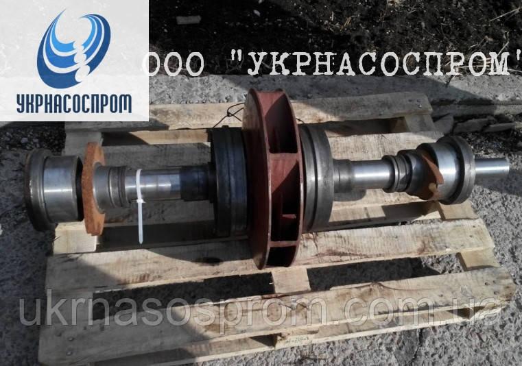 Ротор насоса Д630-90 ротор в сборе насоса Д630-90