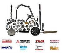 Запчасти двигателей погрузчиков Toyota | Nissan | Mitsubishi | Yale | Clark | Linde | Daewoo | Still | TCM
