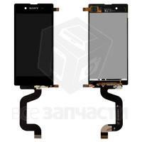 Дисплейный модуль для мобильного телефона Sony D2203 Xperia E3, черный, original (PRC)