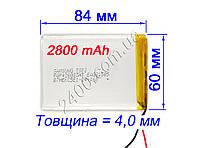 Аккумулятор 2800мАч 406084 мм 3,7в универсальный для планшета 3.7v 4*60*84 (2800mAh)