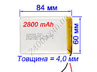 Аккумулятор (батарея) для планшета 2800 мАч (по размеру 4х60х84 мм) 3,7в универсальный  — 3.7v 406084 2800mAh