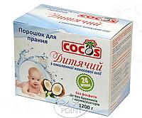 Стиральный порошок Детский из омыленного кокосового масла, 1,2 кг, Cocos