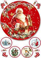 "Картинка вафельная А4 ""Санта Клаус"""