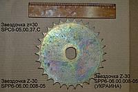 Звездочка SPC6-05.00.37.C Z=30 Запчасти к сеялке СПЧ-6 СПП-6 Молдавия