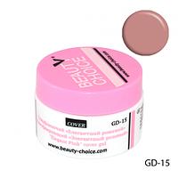 """Камуфлирующий гель """"Элегантный розовый"""" Beauty Choice GD-15 ,14 г"""