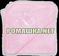 Детское махровое (очень длинная петля) уголок-полотенце после купания 95х95 см ТМ Ярослав 3073 Розовый2