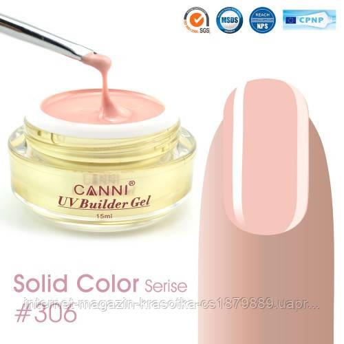 Конструирующий гель Canni 306 Natural Pink
