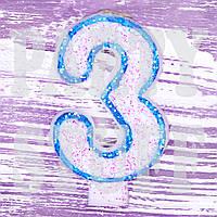 Свеча цифра для торта голубая 3