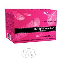 Стиральный порошок Royal Powder Delicate, 500 г, De La Mark, Royal Powder