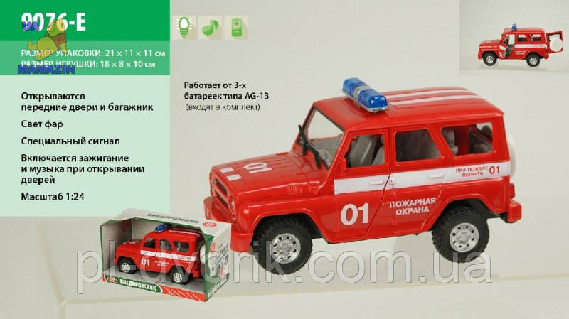 "Машина Батар 9076-E (24шт/2)""Пожарная Охрана"",Звук,Свет, В Кор. 18*8см Код: 9076-E"