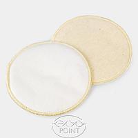 Прокладки для груди из хлопка и микрофибры, 3 слоя, диаметр - 11 см, 1 пара, Disana