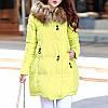 Женская куртка 6 стильных цветов D5806