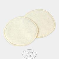 Прокладки для груди из хлопка, 3 слоя, диаметр - 14 см, 1 пара, Disana
