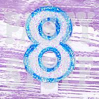 Свечи цифры голубые 8