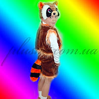 Детские карнавальные костюмы в Северодонецке