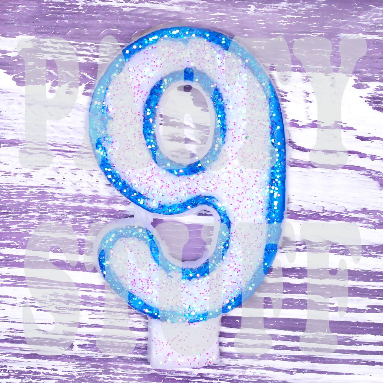 Свечи цифры голубые 9
