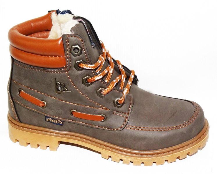 Детские ботинки демисезонные для мальчика, 28-34