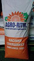 Семена подсолнечника Рекольд под гранстар экстра(Агро-ритм) 20 кг