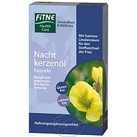 Капсулы масла Примулы при нарушениях менструального цикла, 1 уп, FITNE
