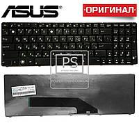 Клавиатура для ноутбука ASUS K62S