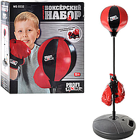Боксерский набор MS 0332 от 90 до 130 см