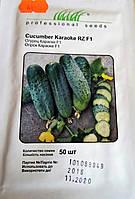 Семена огурца сорт Караоке F1 50 шт