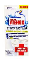 Стикеры чистоты Туалетный утенок Гигиена и Белизна Океанский оазис 4 в 1 - 3 шт.