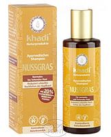 Аюрведический шампунь NUSSGRAS для нормальных и жирных волос, 210 мл, Khadi