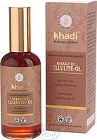Аюрведическое масло для тела Антицеллюлитное 10 Трав, 100 мл, Khadi