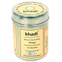 Растительная маска для лица и тела Khadi Апельсин, 50 г, Khadi