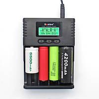SoShine H4 - Зарядное устройство для Li-ion/LiFePO4/Ni-Mh