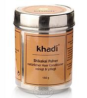 Травяной порошок-кондиционер для волос Khadi Shikakai (Шикакай), 150 г, Khadi