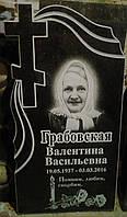 Памятник гранитный с православным крестом и рушныком