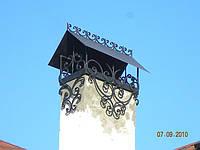 Колпак на дымоход арт 2, фото 1