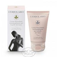 Крем для бюста укрепляющий от растяжек кожи груди, 125 мл, L'ERBOLARIO