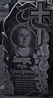 Памятник вечная память с крестом и розами