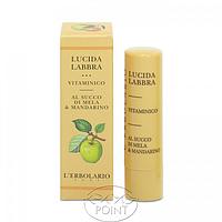 Блеск для губ витаминный на основе Яблочного сока и Мандарина, 4,5 мл, L'ERBOLARIO