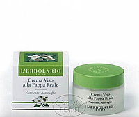 Крем для лица питательный на основе Маточного молочка, 50 мл, L'ERBOLARIO