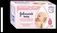 "Влажные салфетки Johnson's Baby ""Без ароматизаторов"" 112 шт"