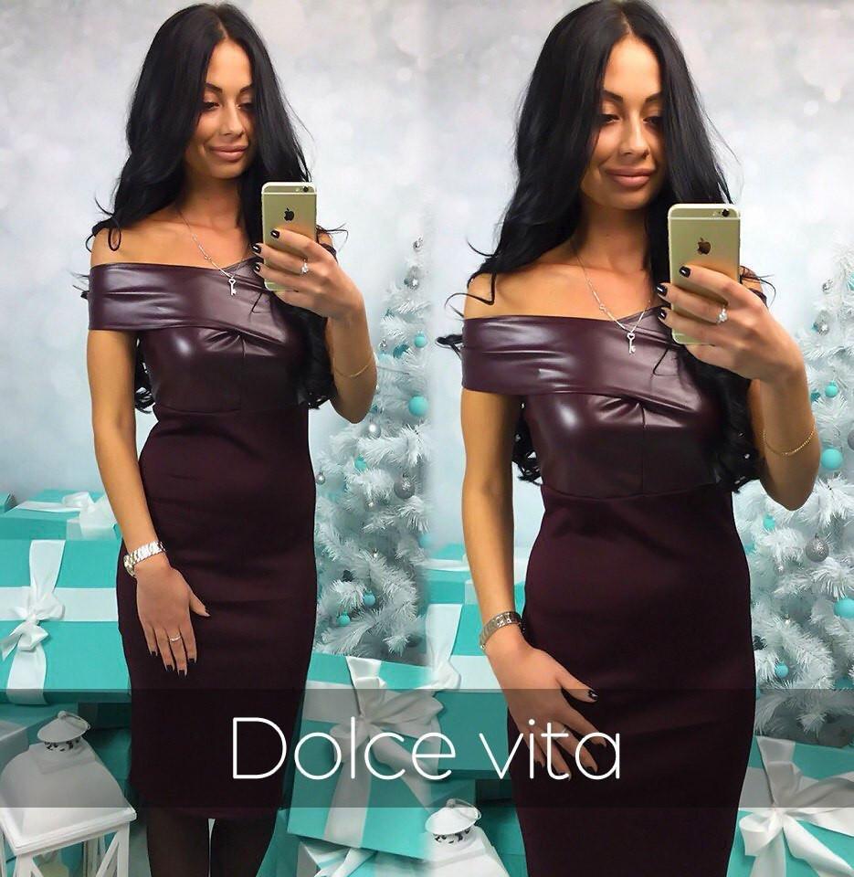 Платье с экокожей.