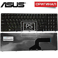 Клавиатура для ноутбука ASUS N61
