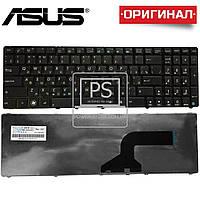 Клавиатура для ноутбука ASUS N70N