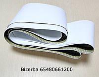 Bizerba 65480661200 Комплект конвейерных лент D35 -300X910, резина армированная тканью к устройству для взвеши
