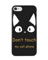 Оригинальный чехол бампер для Iphone 7 Plus с картинкой Глаза кота